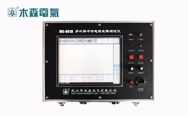8脉冲电缆故障测试仪