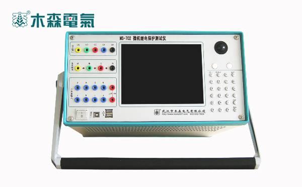 微机继保仪(3相工控机型)