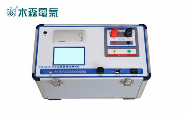 CT互感器综合测试仪