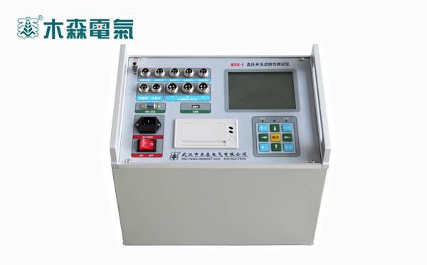 石墨高压开关动特性测试仪
