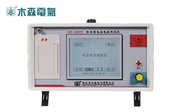 中性点法电容电流测试仪