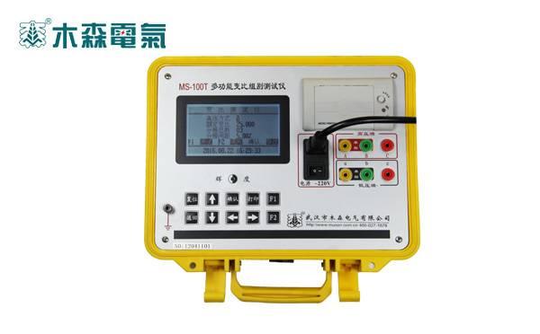 Z型变压器变比组别测试仪