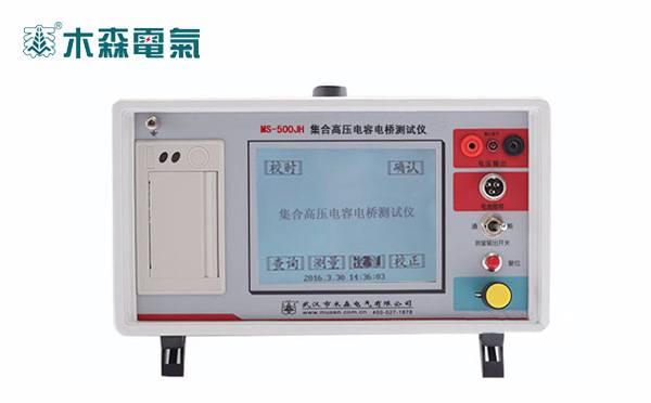 集合式电容器分析仪