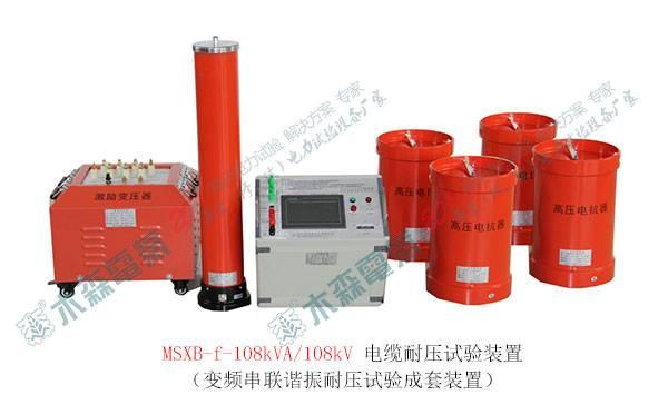 【电缆耐压试验】6kV电缆耐压试验案例有哪些优点