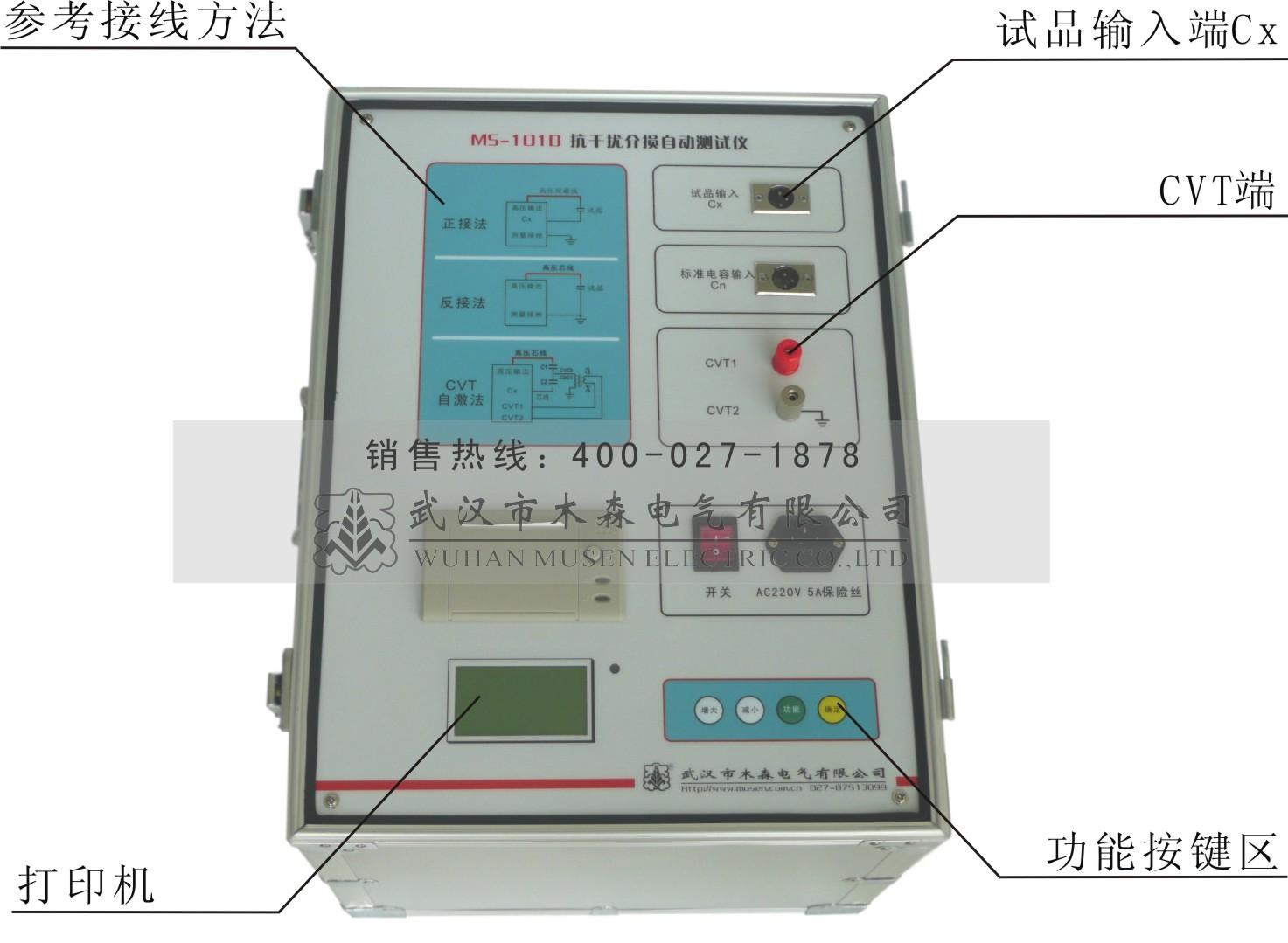 pf1020电参数测量仪后面板接线图