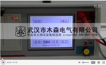 电容电感测试仪使用教学视频