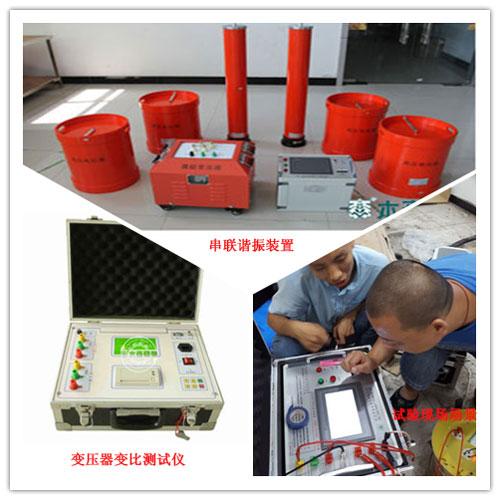 重庆祥龙电力10kV电缆耐压试验顺利完成