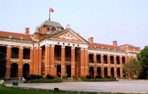 木森电气推荐武昌起义纪念馆旅游