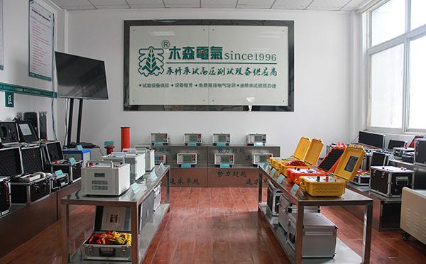 电气设备预防性试验规程
