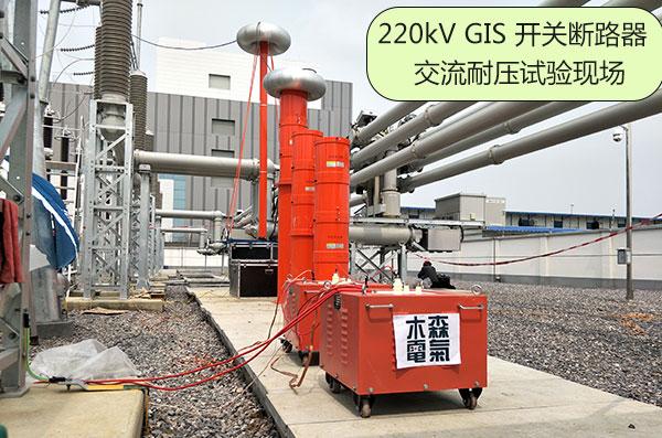 二级电力资质许可证