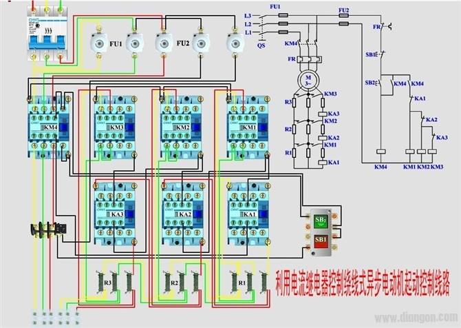 三相四线制零线带电的原因!实用电动机控制电路接线图