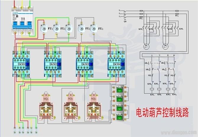 实用电动机控制电路接线图