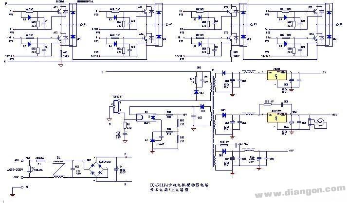 步进电机驱动器电路图