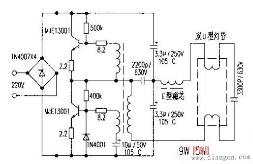 9w电子镇流器电路图