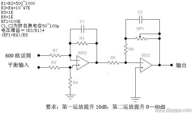 简单实用的放筒放大器电路图
