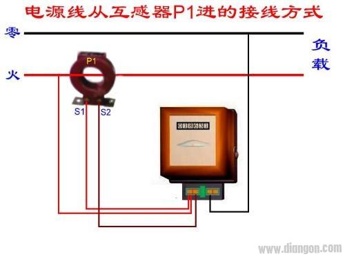 单相电度表接线图