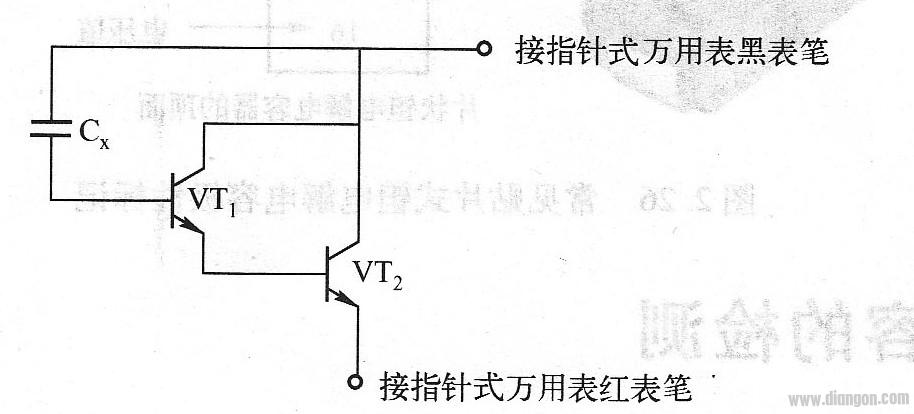 复合管构成的测试电路原理图