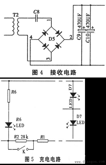 无线充电器电路原理