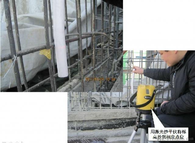 电气工程预埋垂直标高测量步骤