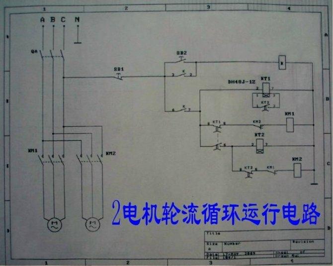 首页 行业知识 电动机接线图   通过时间继电器作用,延时使回路断开.