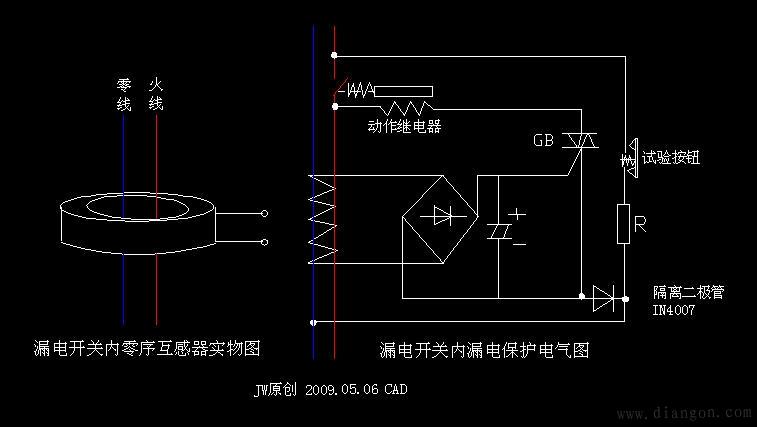 家用白炽灯、电度表、漏电开关、荧光灯的接法 - aaafk - aaafk 沈阳 综合电工