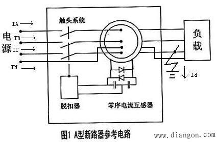 电路 电路图 电子 原理图 427_279