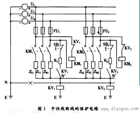 三相四线制电源中的中性线