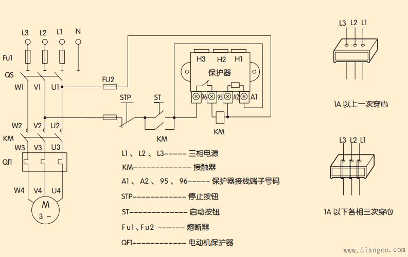 电动机保护器原理和接线图