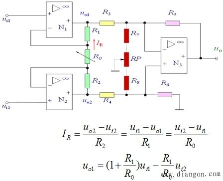 三运放高共模抑制比放大电路