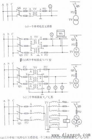 电压互感器vv接线图 - 木森电气