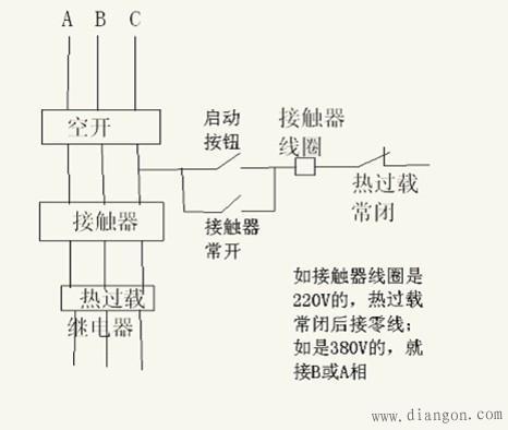 热过载继电器接线图_热继电器实物接线图