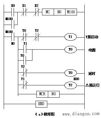电路 电路图 电子 原理图 327_383
