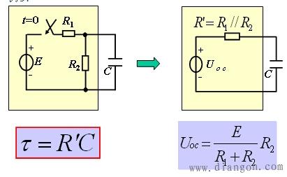 一阶电路的三要素法图片