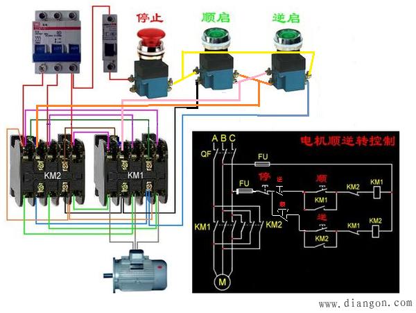 380伏交流接触器的接法图解