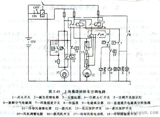 汽车空调控制电路实例