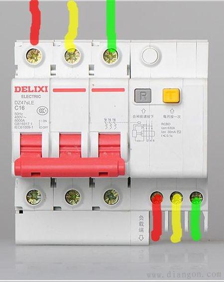 电源接漏电保护器的电源侧(上端),漏电保护器负荷侧接负载。如果支路有开关,全部并联在漏电保护器的负载侧(下端)。其支路开关,分别接负载(用电器)。注意输入输出不能接反,接反烧漏电保护器脱扣线圈。附:3P与4P的区别在于3P无零线,4P有零线。