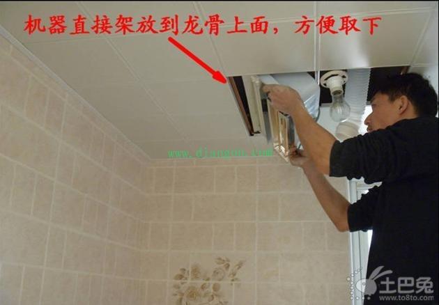 浴霸安装方法及注意事项   戴好干净的手套,安装扣板要考虑整体美观度