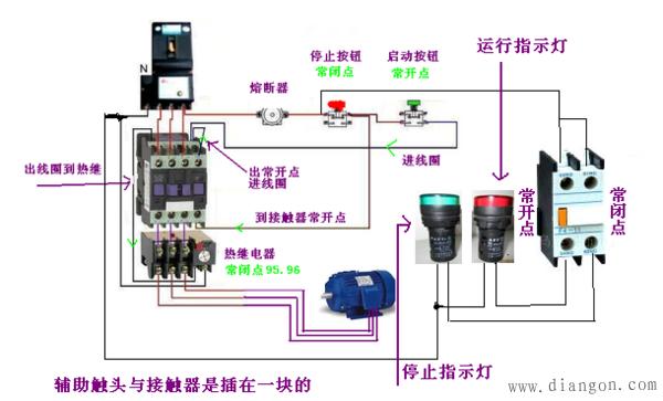 交流接触器热继电器接线图带指示灯实物图