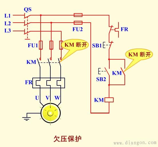 电动机常见保护电路