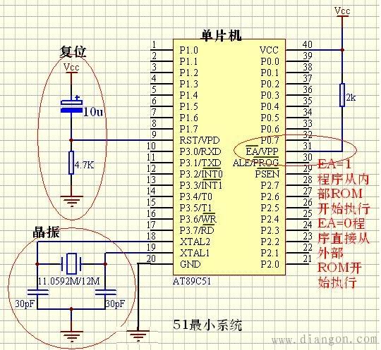 单片机晶振电路原理及作用_单片机晶振电路设计
