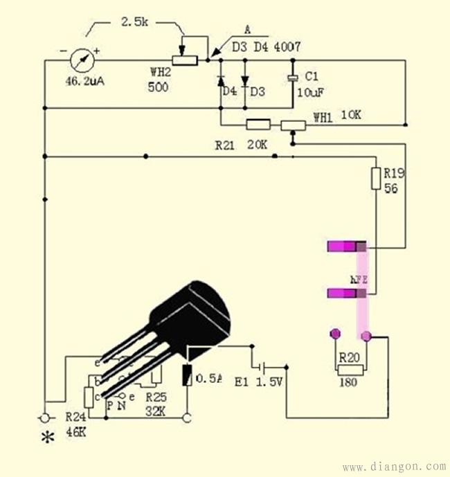老式南京mf47万用表电路图解析