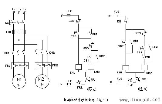 设计两台交流电动机的顺序控制电路图解 - 木森电气