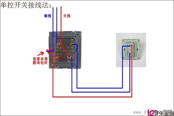 双控电灯开关接线法: 我们首先将双控开关的中心点确定好,对称的庄点就称为左右即可。 1、将左右两个开关用两根线并联起来,一个开关接上火线,一个开关就直接接在控制线上 2、用一根线直接连接中心点,另一头连上电灯,开关之间检查火线与零线是否正确连接 3、最好通电测试电路是否正确,然后再检查电灯是否能够实现双控。 4、这种控制方式是有安全隐患的,容易跳闸,而且一点跳闸,整个线路都会出问题的。