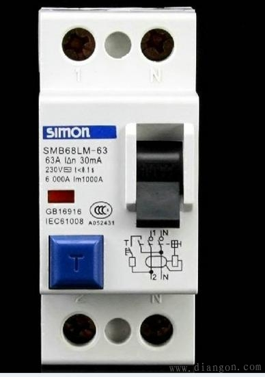 西蒙漏电断路器的接线方法