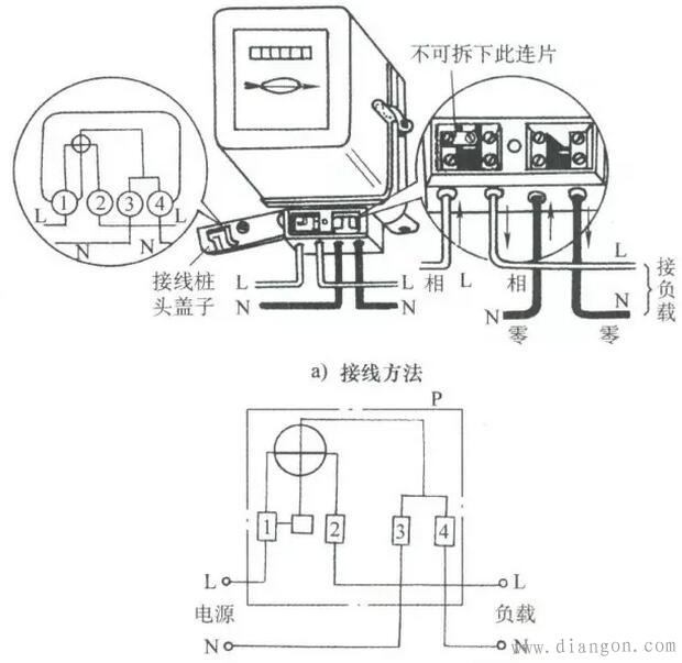 低压单相电能表的直接接线方法