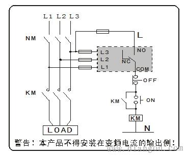 电机缺相保护器接线图