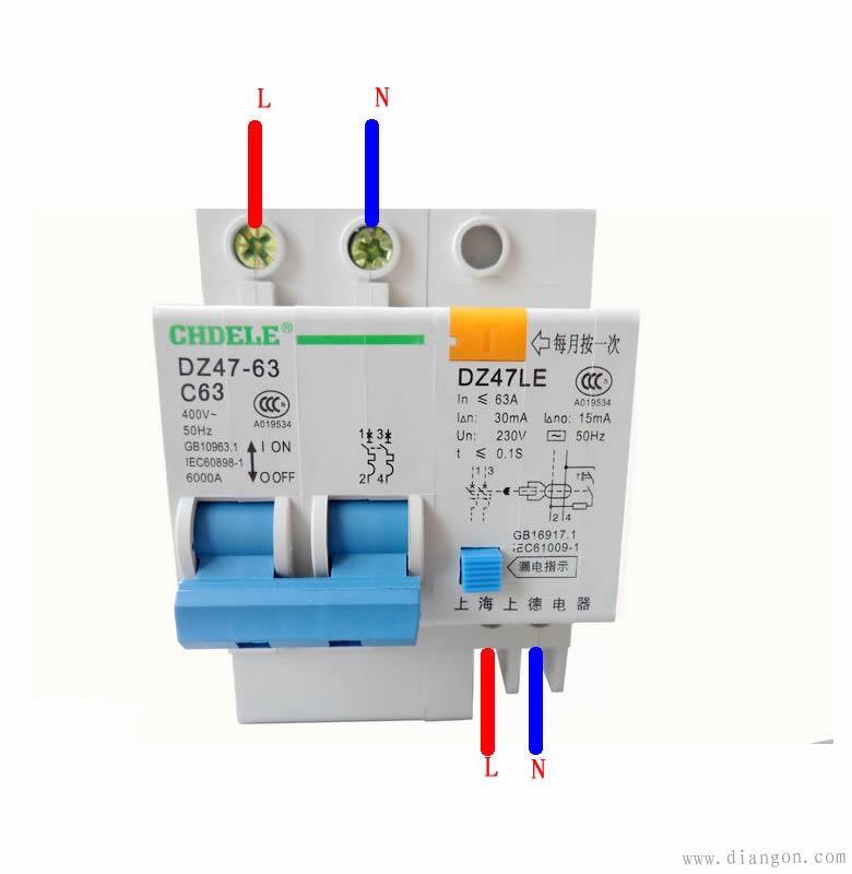 家用2p漏电保护器接线图