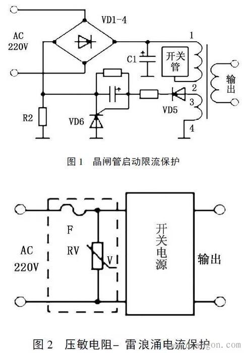 开关电源的初级整流电路有大容量滤波电容