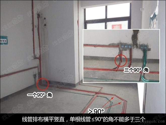 室內裝修設計電線排布圖解