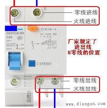 空气开关和插座中火线,零线,地线接线图解